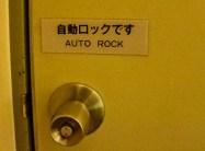 AUTO ROCK!!!