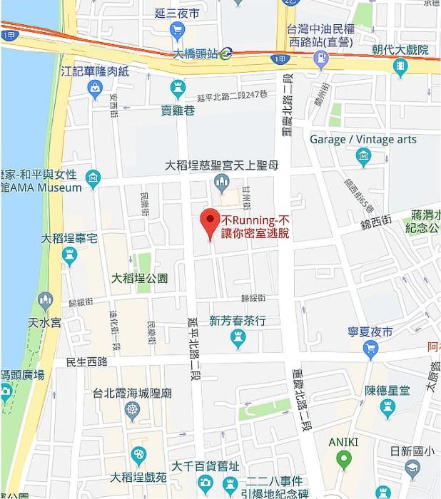 台北市大同區密室逃脫 不讓你密室逃脫地圖位置