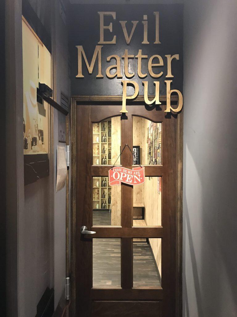 時空探員-酒吧入口處