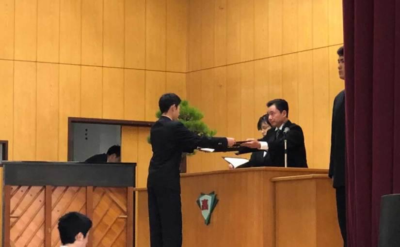 武雄高等学校卒業式