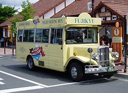 河口湖・西湖周遊巴士「懷舊巴士」 - 富士急行巴士