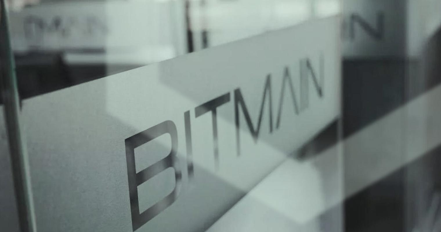 En este momento estás viendo Bajo presión, Bitmain lanza un parche para permitir que los mineros de Bitcoin activen 'Overt AsicBoost'