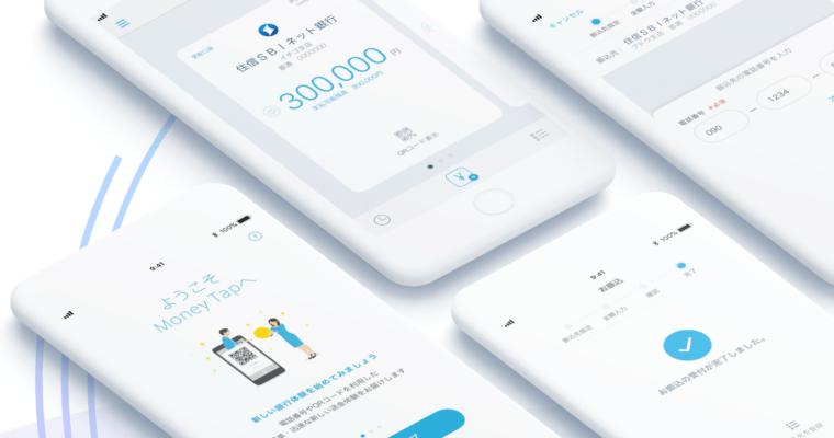En este momento estás viendo El 'MoneyTap' de la aplicación Ripple Blockchain Lanzado en Japón