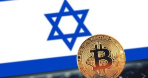 Lee más sobre el artículo La bolsa de valores de Israel lanza la plataforma Blockchain para préstamos de valores