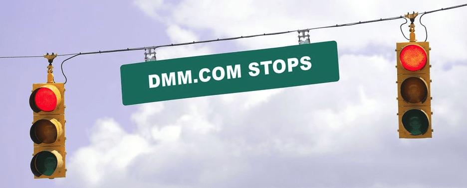 En este momento estás viendo El gigante de comercio electrónico DMMabandona el negocio de la minería en criptomoneda