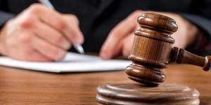 Lee más sobre el artículo Fiscalía de Nueva York deberá justificar su caso contra Bitfinex y Tether