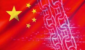 Lee más sobre el artículo El Banco Central de China establecerá estándares para 17 categorías de Fintech, incluida Blockchain