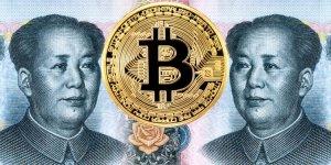 Lee más sobre el artículo China quiere blockchain, pero no esperen que sea como Bitcoin