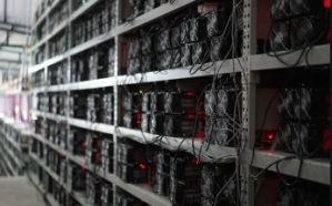 Lee más sobre el artículo La disminución del precio de Bitcoin lleva a la empresa minera estadounidense a cerrar «indefinidamente»