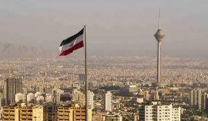 Lee más sobre el artículo Irán emite licencia para la mayor operación minera de Bitcoin de la nación