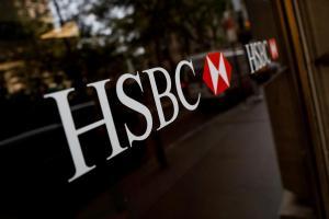 Lee más sobre el artículo Las ganancias de HSBC caen un 67% en el segundo trimestre cuando el riesgo comercial geopolítico de COVID-19 y EE. UU.