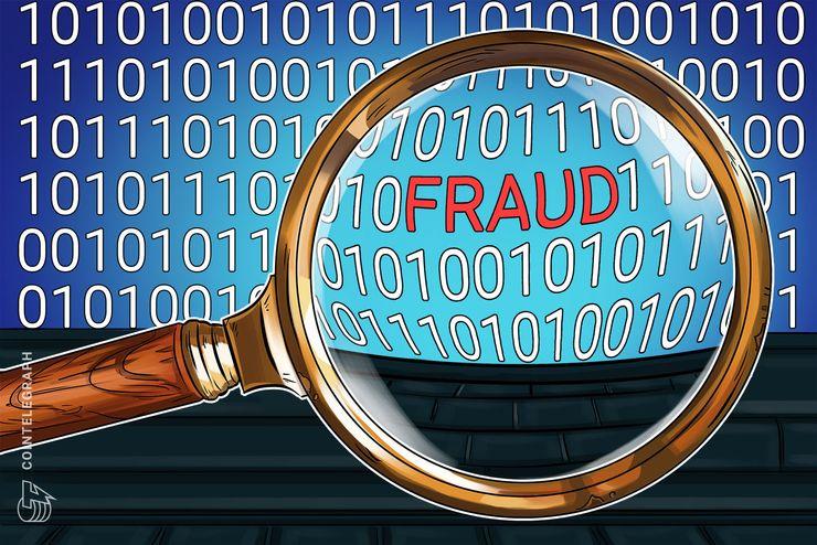 En este momento estás viendo La policía canadiense congela los activos de los emisores de tokens FUEL debido a un presunto fraude de USD 22 millones