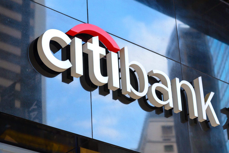 En este momento estás viendo Citibank ha descartado su plan para una criptomoneda propia despues de lo sucedido con la moneda de JP Morgan