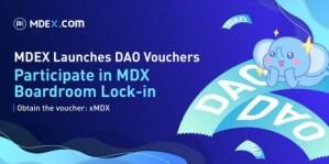 Lee más sobre el artículo MDEX lanza cupones DAO Lock-in
