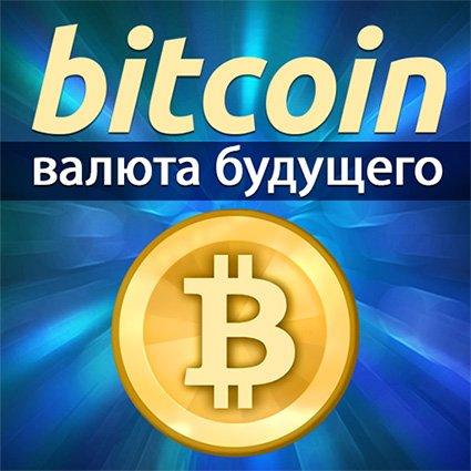 bitcoin ár malajzia bitcoin di indonézia