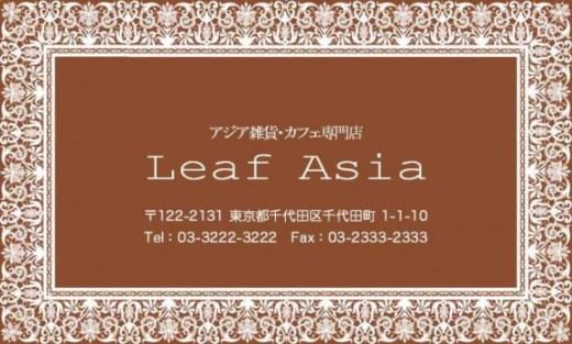 asian-shop-free-b-card-template-580x349