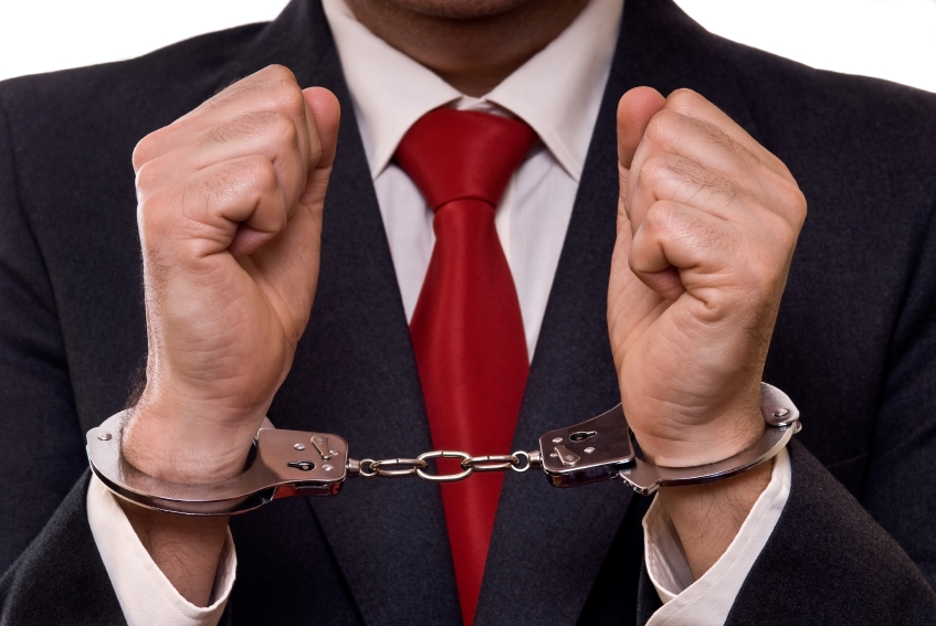 Who Detects Corporate Fraud? (Tip: It's Not Usually the SEC…)