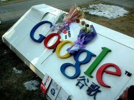 Google_China_IllegalFlowerTribute1_via Wikimedia