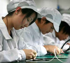 Apple Factory