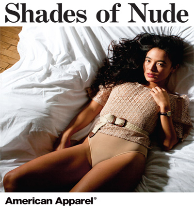 American Apparel: Sex, Power and Terrible Corporate Governance