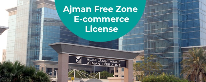 Ajman Free Zone E-Commerce License