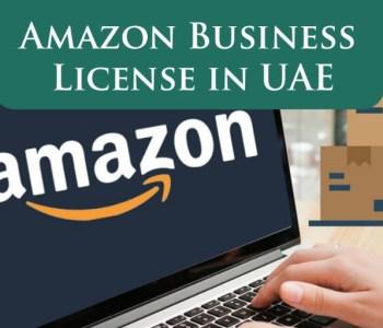 Amazon Business License