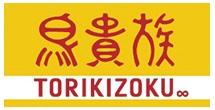 torikizoku_logo527