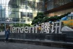 Tencent Q1 Profit Jumps 65% As Gaming Revenue Continues To Rise