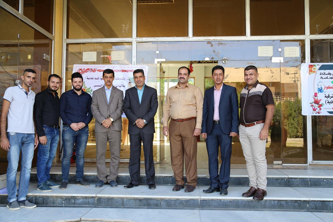 Read more about the article جانب من تهنئة الدكتور صلاح مهدي الكواز من قبل طلبة الدراسات العليا (قسم المحاسبة )