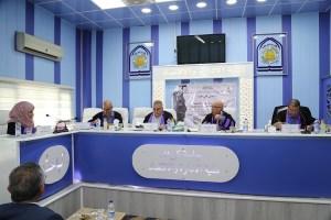 Read more about the article جانب من مناقشة الطالبة سندس علي محمد