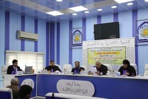 Read more about the article جانب من مناقشة الطالب حيدر صالح عبد الهادي