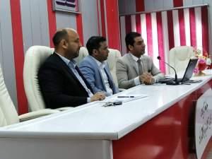 Read more about the article مواقع التواصل الاجتماعي وانعكاساتها في المستوى التعليمي للطالب الجامعي