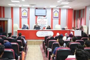 وسائل التواصل الاجتماعي وتأثيرها على الشباب العراقي