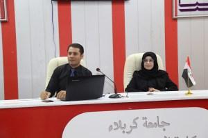 Read more about the article دورة الأداء المتوازن وجودة التعليم