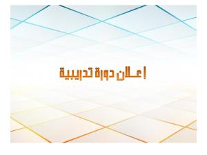 Read more about the article التحليل الاحصائي في برنامج الماتلاب