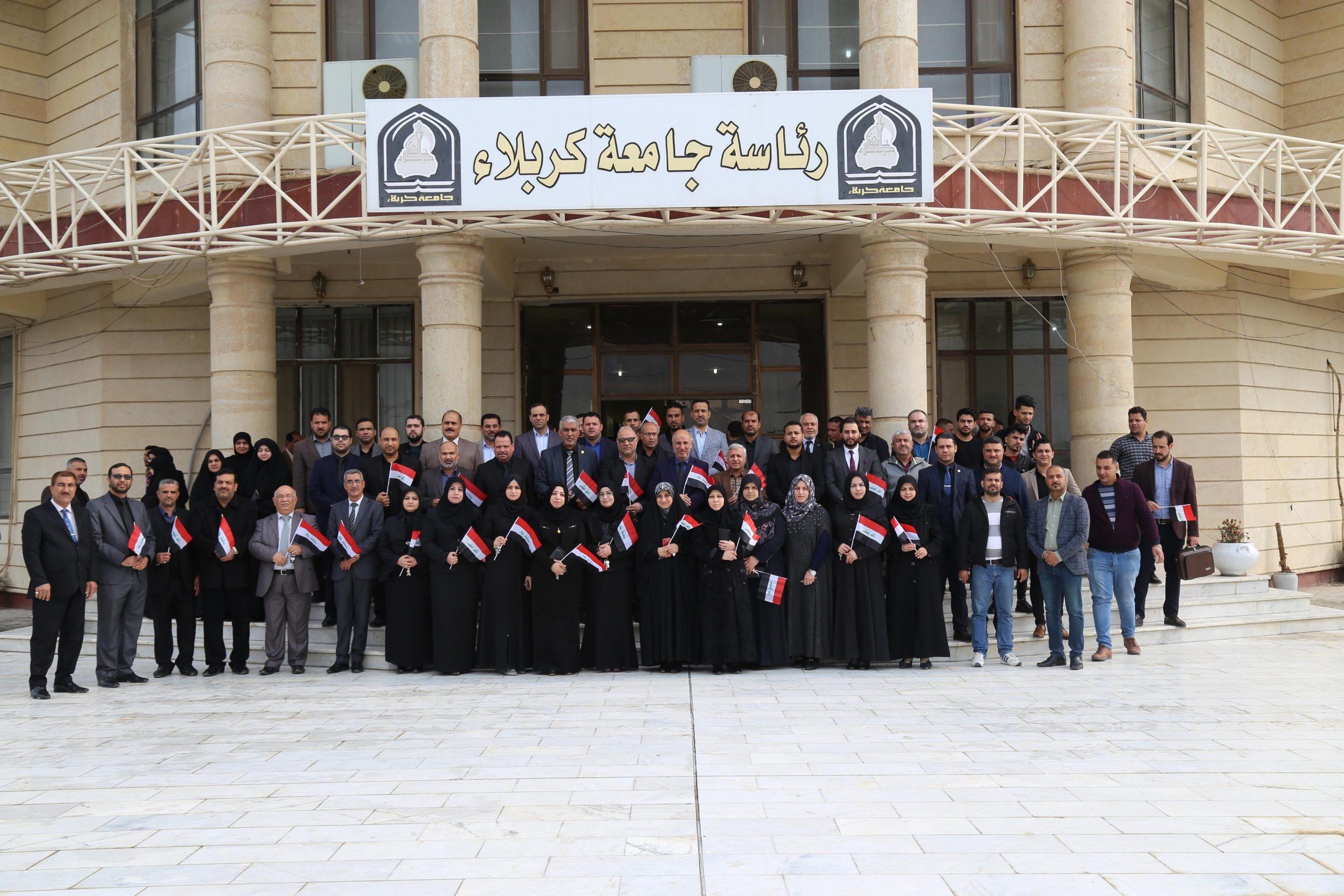 وقفة حداد في كلية الادارة والاقتصاد على أرواح شهداء ثورة تشرين