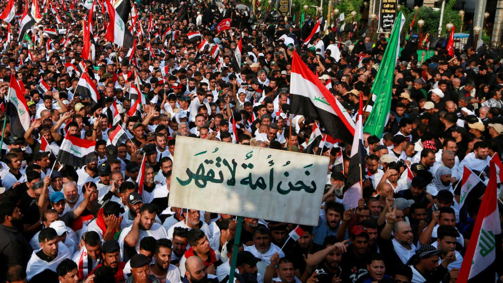 You are currently viewing الاحتجاجات في العراق: احباط شعبي متزايد وعنف حكومي غير مبرر مع إجراءات إصلاحية غير موثوقة