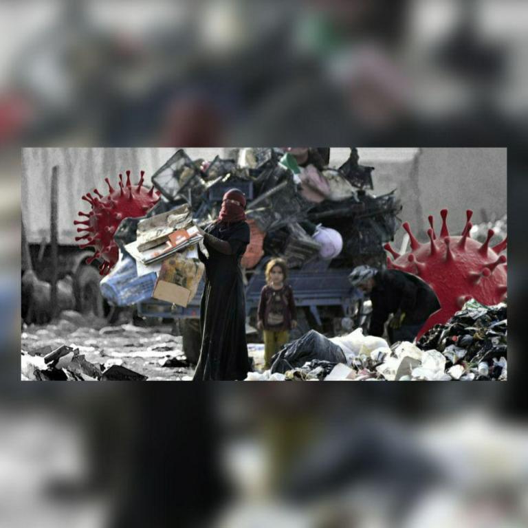 اثر جائحة كورونا على الفقر والهشاشة في العراق .....د. حيدر حسين ال طعمة