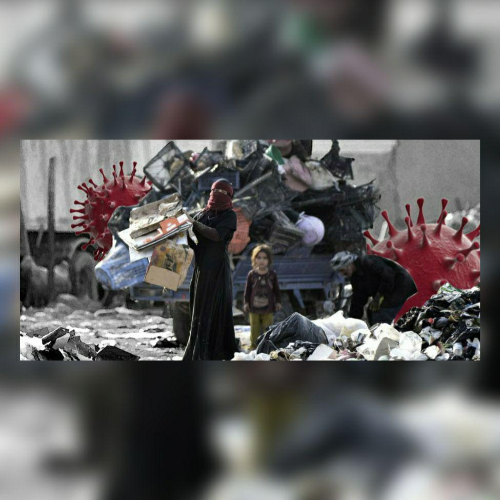 اثر جائحة كورونا على الفقر والهشاشة في العراق …..د. حيدر حسين ال طعمة