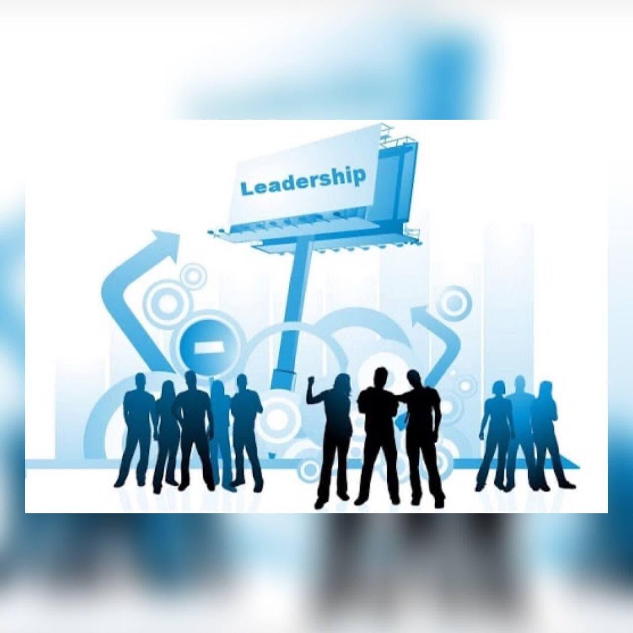 القيادة الادارية الفوضوية او السائبة