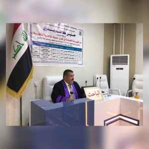 Read more about the article جامعة كربلاء تناقش بحث في دور القيادة الخادمة في تعزيز سلوك المواطنة التنظيمية
