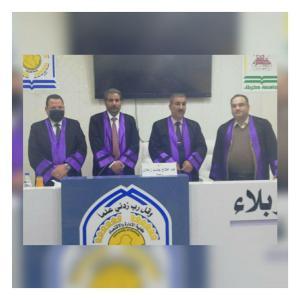 Read more about the article جامعة كربلاء تبحث حول برامج ألتدريب وتأثيرها في تحسين جودة خدمات المؤسسات ألشبابية