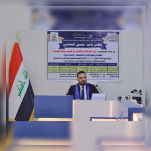 Read more about the article جامعة كربلاء تناقش بحث حول دور التمكين الوظيفي في تحسين جودة الخدمة