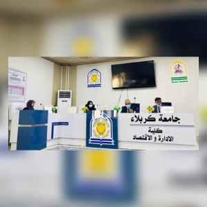 Read more about the article جامعة كربلاء تناقش بحث في تحليل المخاطرة الائتمانية وأثرها في تعزيز الكفاءة المصرفية
