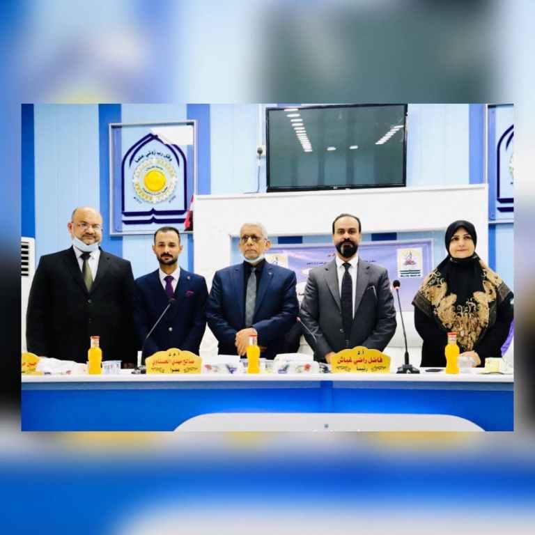 جامعة كربلاء تناقش رسالة ماجستير عن الإدارة الإلكترونية للموارد البشرية وتأثيرها في جودة الخدمة التعليمية