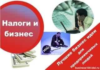 интернет и бизнес