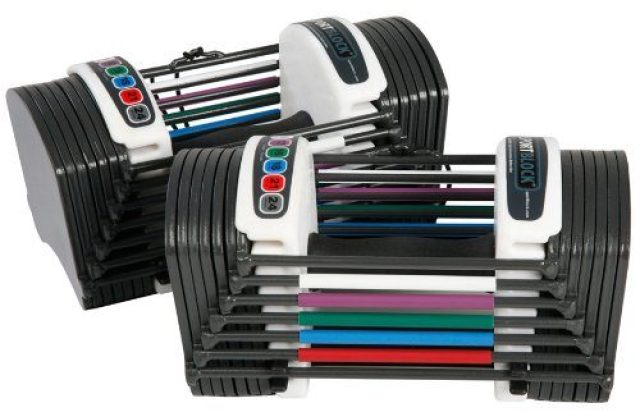 The PowerBlock SportBlock 2.4 Adjustable Dumbbell