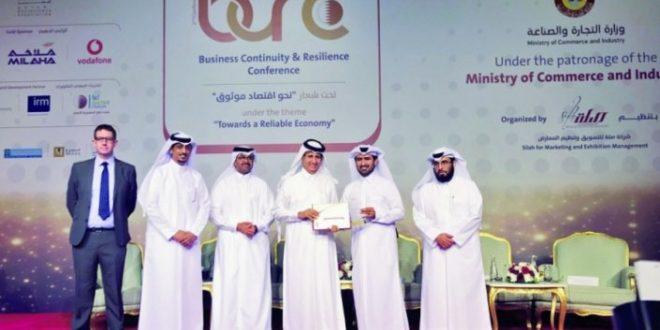 فودافون قطر تحصد جائزة معهد استمرارية الأعمال الدولية لدولة