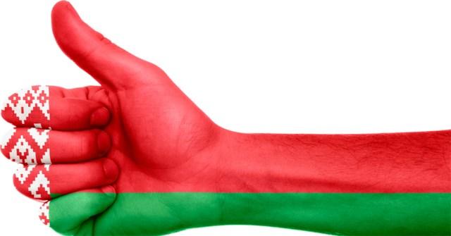 Criptovalute legali in Bielorussia