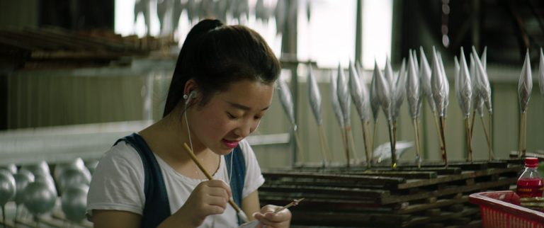 IFFR review: Merry Christmas, Yiwu by Mladen Kovacevic